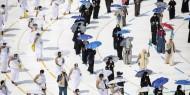 السعودية: استخدام كامل الطاقة الاستيعابية للمسجد الحرام والمسجد النبوي