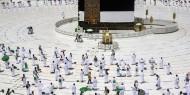 السعودية: رفع ثوب الكعبة المشرفة استعدادا لموسم الحج