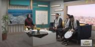 خاص بالفيديو|| فرقة فنية تنشر الأجواء الروحانية في يوم عرفة