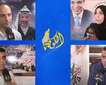 خاص بالفيديو|| تيار الإصلاح يهنئ الشعب الفلسطيني بحلول عيد الأضحى