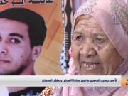 خاص بالفيديو  الأسير يسري المصري ما بين معاناة المرض وبطش السجان