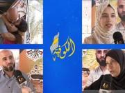 خاص بالفيديو| الأسير رامي عنبر يعيش أجواء العيد بين عائلته