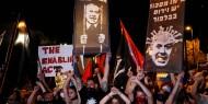 قيود على التظاهرات المعارضة لنتنياهو في ظل الإغلاق