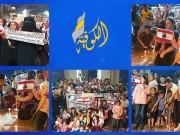خاص بالفيديو|| تيار الإصلاح ينظم وقفة في رفح للتضامن مع الشعب اللبناني
