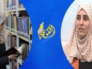 خاص بالفيديو|| تهاني أبو صلاح.. أصغر حاصلة على شهادة الدكتوراه في فلسطين