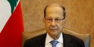 عون: التحقيق الدولي في انفجار بيروت مضيعة للوقت