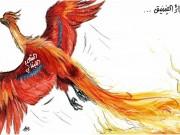 طائر الفينيق.. الشعب اللبناني