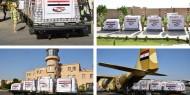 بالفيديو|| جسر مساعدات عربي دعما للجمهورية اللبنانية