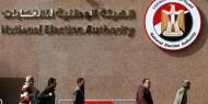 """غرامة تصل لـ500 جنيه للمتخلفين عن التصويت في انتخابات """"الشيوخ المصري"""""""