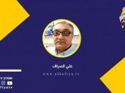 بين أحمدين ويوسف