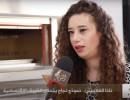 فيديو|| نانا الغلاييني.. نموذج نجاح يتحدى الظروف الاقتصادية