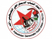 أشد تدعو منظمة التحرير إلى وضع خطة وطنية لتعزيز صمود الشباب الفلسطيني