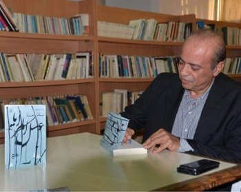 الثقافة الفلسطينية تنعى الكاتب والأديب نافذ أبو حسنة