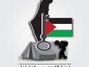 """لجنة اللاجئين بساحة غزة تدين قصف الاحتلال لمدرسة تابعة لـ""""الأونروا"""" بغزة"""
