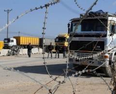 نقابات عمال فلسطين: إغلاق معبر كرم أبو كارم يهدد بتوقف 400 مصنع بغزة