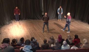 فيديو|| المسرح في غزة يشق طريقه نحو الانتشار رغم قلة الإمكانيات