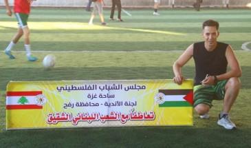 بالصور|| مجلس شباب فتح ينظم نشاطا كرويا بين قيادة محافظتي رفح وخانيونس