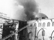 51 عاما على حريق الأقصى وسياسات الاحتلال تزيد نيرانه اشتعال