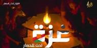 كهرباء غزة.. سنوات من المعاناة لم تنتهِ بعد