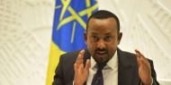 إثيوبيا: انتهاء العمليات العسكرية في إقليم تيغراي
