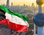 الكويت: الناتج المحلي الإجمالي ينكمش 9.9% خلال 2020