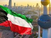 الكويت تعلن موعد فتح باب الترشح لانتخابات مجلس الأمة
