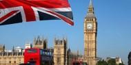 بريطانيا: ارتفاع عجز الموازنة إلى أعلى مستوى منذ انتهاء الحرب العالمية الثانية