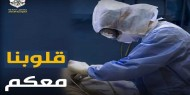 تيار الإصلاح: طواقمنا الطبية متواجدة في الميدان لخدمة أهلنا في غزة