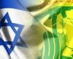 """حرب الوعي: لماذا تذكرت إسرائيل صواريخ """"حزب الله"""" الآن؟"""