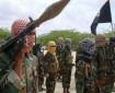 مقتل 4 مسلحين من الشباب الإرهابية جنوبي الصومال