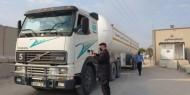 فتح معبر كرم أبو سالم استثنائيا غدا الجمعة لإدخال الوقود