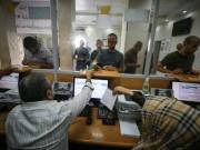 الإعلام العبري: أموال المنحة القطرية دخلت غزة مساء اليوم