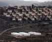 مشروع قانون إسرائيلي لمصادرة الأراضي المقام عليها المستوطنات