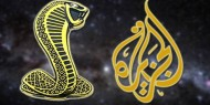 حمد بن جاسم يعترف بسيطرة جماعة الإخوان على قناة الجزيرة