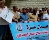 مجلس العمال ينظم وقفة ضد حرمان عمال غزة من المشاريع والمساعدات الحكومية