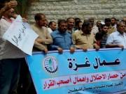 2020 .. أسوأ عام على عمال غزة