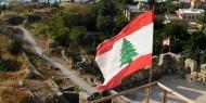 لبنان يخفض الاحتياطي الإلزامي