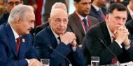 المغرب يحتضن جولة جديدة من المفاوضات بين الفرقاء الليبيين