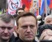 روسيا: اعتقال 400 شخص شاركوا في مظاهرة للمطالبة بإطلاق سراح نافالني