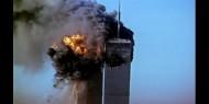 آثار حادث 11 سبتمبر على العرب والمسلمين