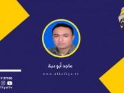 رواتب موظفي غزة بين أنياب الخصومات