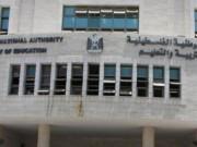 تربية غزة تصدر تنبيه هام للطلبة الراغبين في التقدم للمنح الدراسية