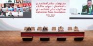 مفاوضات الحكومة الأفغانية وطالبان