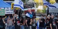 أجواء متوترة في اجتماع حكومة الاحتلال بسبب معارضة واسعة للإغلاق