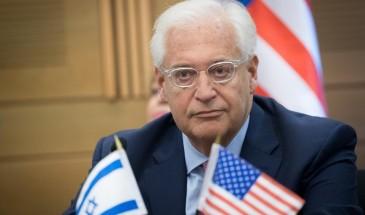 إسرائيل اليوم تعدل تصريح فريدمان حول خليفة الرئيس عباس