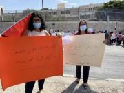وقفة احتجاجية نسوية ضد جرائم القتل والعنف في بيت لحم