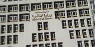 المالية المصرية: نتبنىسياسة جمركية مساندة للصناعات المحلية