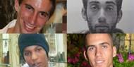 إعلام عبري: تقدم في مباحثات صفقة التبادل بين الاحتلال وحماس