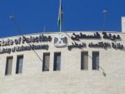 وزارة الاقتصاد تحرر 28 غرامة لمخالفين للإجراءات الصحية