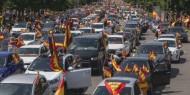 """الآلاف يتظاهرون في إسبانيا تحت شعار """"لا للتمييز"""""""
